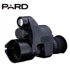 Optički uređaj PARD 007A
