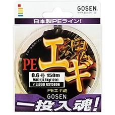 Upredenica Gosen PE EGI Damashii Multicolor 150m